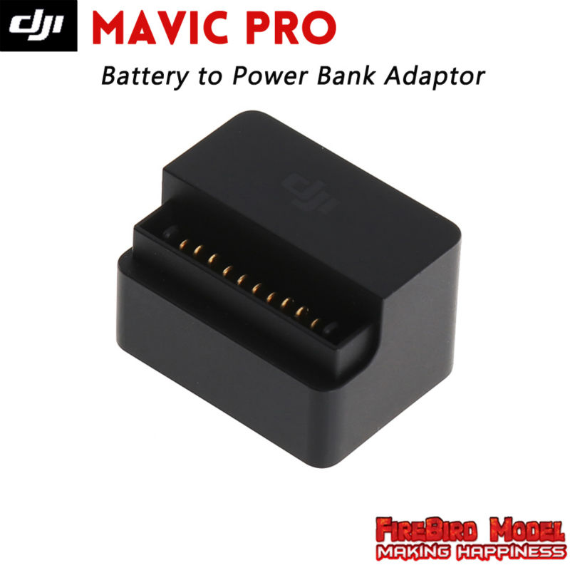 Original DJI Mavic Pro Battery to Power Bank Adaptor Accessories to provide power from Mavic Battery to Phone or tablet Parts