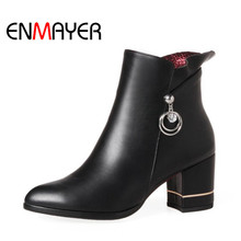 ENMAYER Winter Ankle Boots Fashion Pointed Toe Thick Heel Women Boots High Heel Lady Boots Sexy Martin Boots Large Size 34-43 стоимость