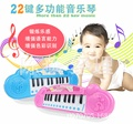 Manufacturers selling baby toy musical instrument wholesale flower stall selling