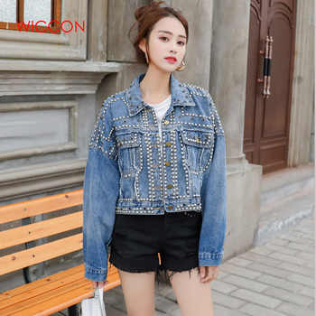 Diamond Denim Jacket Female 2019 Autumn New Korean Version Studded Short Loose Denim Jacket High Street Single Button - DISCOUNT ITEM  0% OFF All Category