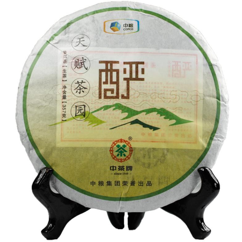 Puerh tea 2012 cake tea talent Chinese yunnan puer pu er 357g font b health b