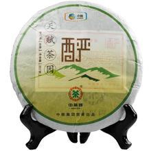 Puerh tea 2012  cake tea talent Chinese yunnan puer pu er 357g health care the health pu-erh food free