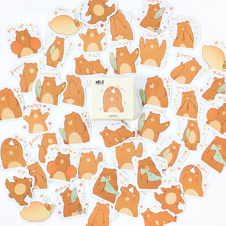 Shy Bear Stickers Set Decorative Stationery Stickers Scrapbooking DIY Diary Album Stick Lable