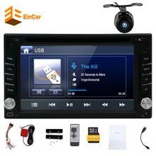 Double din Lecteur DVD de Voiture Bluetooth au tableau de bord 6.2 pouces voiture radio Avec 8 GB Carte GPS Navigation audio stéréo FM AM RDS USB caméra auto