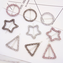 1 Pcs Fashion Women Girl Crystal Rhinestones Star Triangle Round Shape  Hair Clips Hairpin Barrettes Hair Styling Accessories delicate arrow shape triangle hairpin for women