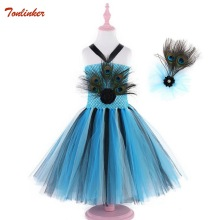 Princess Girls Peacock Tutu Dress With Hair Hoop For Kids Girl Birthday Ball Gowns Party Children Tulle Dresses