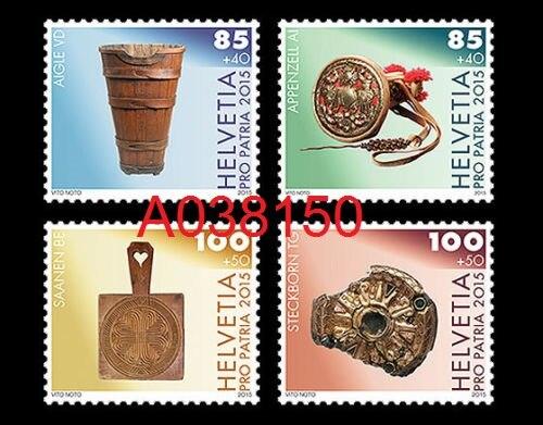 4 pieces/set Switzerland postage stamps 2015-A038150 Pro Patria - Museum
