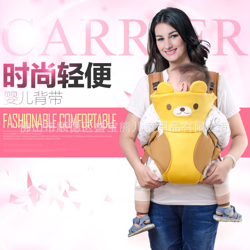 2016 porte-bébé ergonomique porte-bébé Re-hold infantile sac à dos transporteur bébé soin enfant en bas âge fronde kangourou bébé bretelles nouveau-né