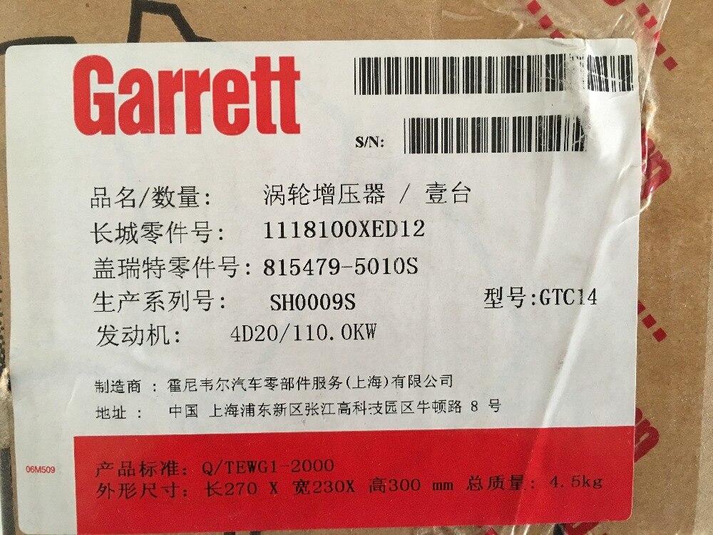 Турбокомпрессор GTC14 1118100XED12 815479 5010 S, оригинальное качество, Турбокомпрессор для GREAT WALL HAVAL H5 H6 GREAT WALL X200 4D20/110,0 кВт|turbocharger|   - AliExpress