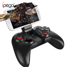 IPEGA PG 9068 Controller Gamepad Joystick Bluetooth Wireless Gaming Player Game Pad For Android IOS PC Smartphone TV Box Tablet