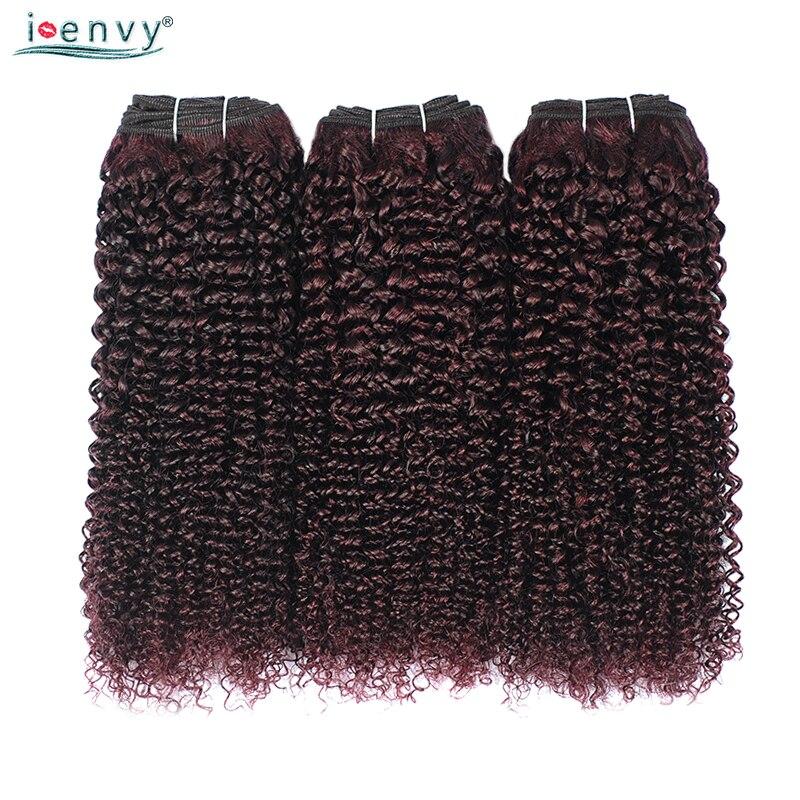 Ienvy Burgundy Afro Kinky Curly Non Remy Hair Dark Red Bundles Brazilian Curly Hair Weave Bundles 100% Human Hair Single Bundle