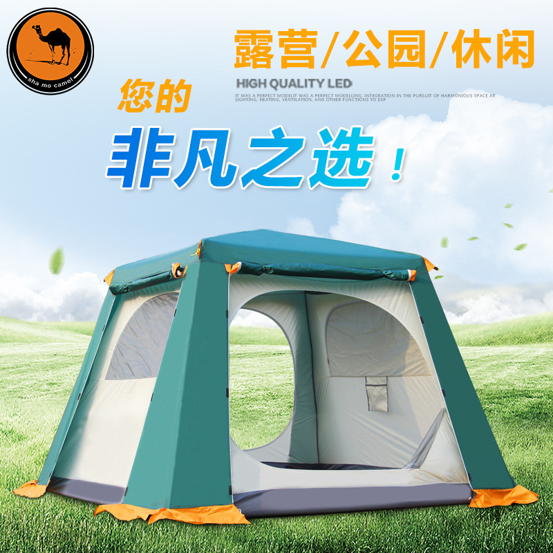 New 4-6 people suite double layer big space automatic outdoor camping tent цена