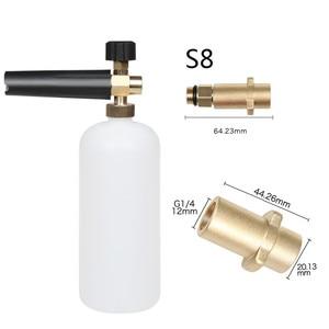 Image 5 - Sooprinse Foam Generator Foam nozzle foam Gun for carcher Lavor Nilfisk High Pressure Washer Car Wash Machine car Cleaning
