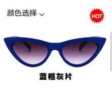 ZUCZUG Europa e América retro gato olho óculos de sol da moda 100 óculos  77042 óculos de personalidade Internet celebridade rua 40d0b1a1c0