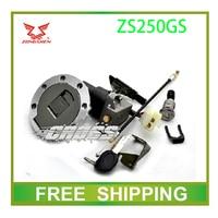 ZS250GS key switch ignition lock fuel cap dirtbike motorbike dirt bike 250cc zongshen motorcycle accessories free shipping