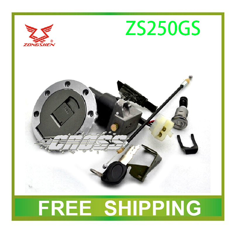 ZS250GS key switch ignition lock fuel cap dirtbike motorbike dirt bike 250cc zongshen motorcycle accessories free shipping