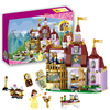 37001 Beauty And The Beast Princess Belle S Enchanted Castle Building Blocks Girl Friends Kids Toys