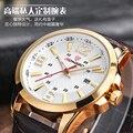 Longbo люксовый бренд кожа часы мужчины водонепроницаемый мода свободного покроя спорт кварцевые часы платье бизнес наручные часы для мужчин 80205