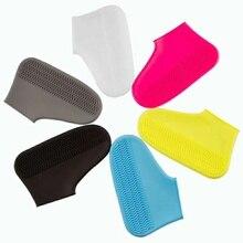1 пара защищающий от дождя чехол для обуви водонепроницаемый резиновый противоскользящий дождевик многоразовый силикон стельки для обуви уличные инструменты
