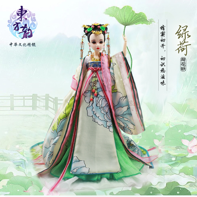 Fortune days bjd doll East Charm Chinese style gorgeous outfit green China girl stand box 35cm headdress souvenir toy gift цена и фото