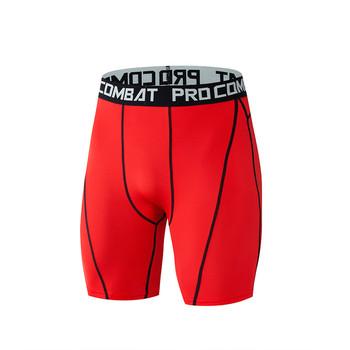 Spodnie kompresyjne męskie krótkie legginsy do biegania spodnie spodnie do fitnessu elastyczne maraton szybko schnące spodnie # XTN tanie i dobre opinie Perimedes Poliester short pants Stałe 0411 Pasuje prawda na wymiar weź swój normalny rozmiar Tight Bieganie