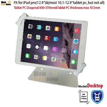 Prix pour Universal tablet titulaire support de bureau pour 10.1-12.9 ''ountertop serrure de sécurité titulaire présentoir support de montage anti-vol