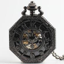 Винтаж черный выдолбленные арабские цифры Механический ручной взвод Черный римские цифры с цепочкой карманные часы Скелет Античная Часы