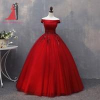 ホット販売赤quinceaneraのドレス2018レースアップリケビーズボールガウン長いウエディングドレス甘い16ドレスのための15年プラスサイ