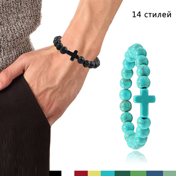 Bracelet Femme Pierre De Lave