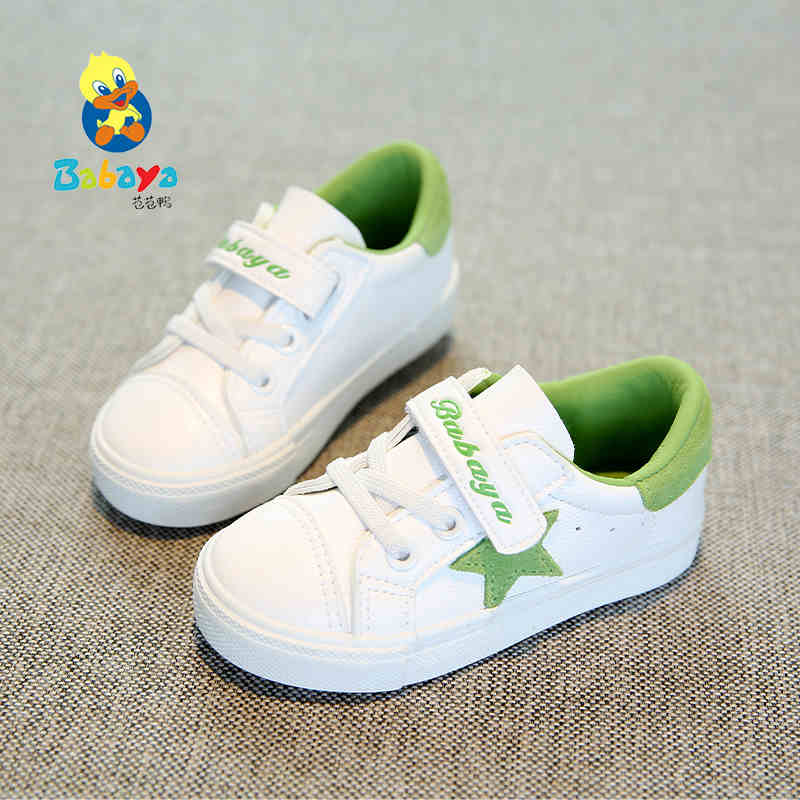 kids shoes for girl children sneakers boys high quality 2017 new spring autumn pentagram fashion shoes girls casual shoes