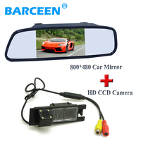 HD CCD car parking camera 4 led with 5 car rear mirror monitor use for Opel Astra H /Corsa D/ Meriva A /Vectra C/Zafira B/FIAT