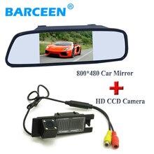 HD CCD автомобиля парковочная камера 4 led с 5 «автомобиль зеркало заднего вида монитор польза для Opel Astra H/Corsa D/Meriva/Vectra C/Zafira B/FIAT