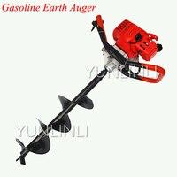 52CC бензиновый Земляной Бур с 8 см бурения голова Мощность двухтактный бензиновый двигатель сверлильный станок для садовых инструментов
