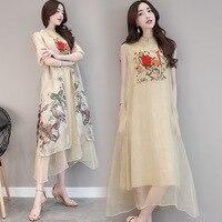 New Chinese traditional dress women oriental elegant dress Chinese classical pattern dress qipao Chinese style modern cheongsam