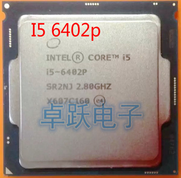 lntel Core i5 6402P i5 6402P CPU Processor 2.8G quad Core Desktop scrattered pieces free shipping-in CPUs from Computer & Office