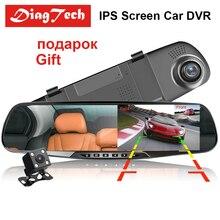Новейший автомобильный видеорегистратор, видеорегистратор, 4,3 дюймов, Автомобильный видеорегистратор, зеркало, двойной лен, HD 1080 P, камера заднего вида, видеорегистратор, авто рекордер, видео