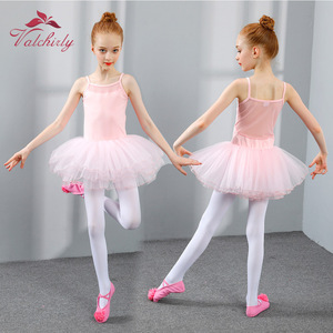 Image 2 - New Ballet Tutu Dress Girls Dance Clothing Kids Training Soft Skirt Costumes Gymnastics Leotards Wear