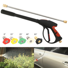 цена на 4000 PSI High Pressure Washer Spray Gun 19.68'' Extension Wand Metric M22-14mm Fitting Car Home Washer Wash