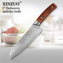 XINZUO 2016 NEW 7″ inches santoku knife Japanese VG10 Damascus kitchen chef knife Japanese chef knife wood handle FREE SHIPPING