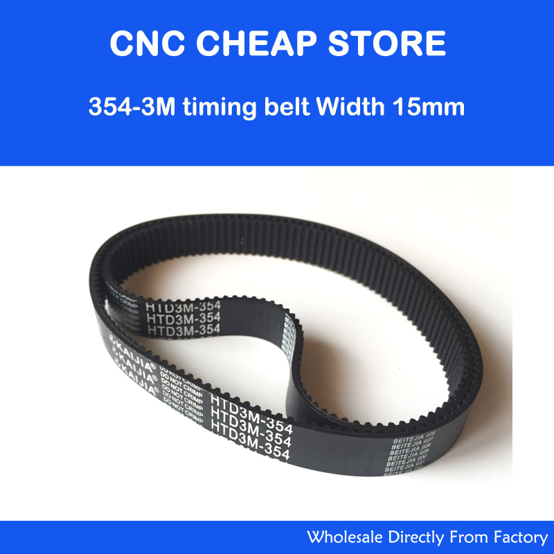 5pc Loop Closed Timing Belt Transmission Belt Rubber HTD 3M-354-15 3mm Pitch 15mm Wide 118 Tooth DIY CNC Laser Engraving Cutting