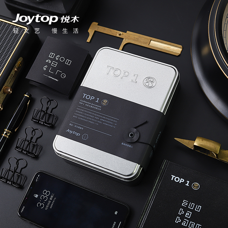 Joytop TOP1 Confidential Series Notebook A6 LAB Decryption Diary Notepad 1PCS