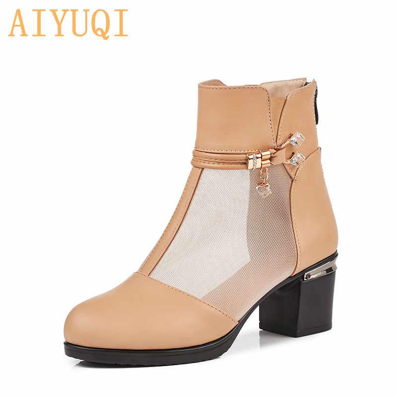 AIYUQI Для женщин 'summer обувь 2019 Весенняя Новинка натуральная кожа Для женщин сетки сапоги, большие размеры 41, 42, 43 платье открытые, на высоком каблуке Для женщин