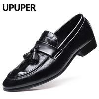 Men Dress Shoes High Quality Leather Men Loafers Shoes Fashion Tassel Leather Men Dress Shoes Big