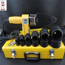 20-63 мм 1000 Вт AC 220/110 в цифровой дисплей устройства Пластиковые сварки ПВХ Ppr Pe трубы сварочный аппарат