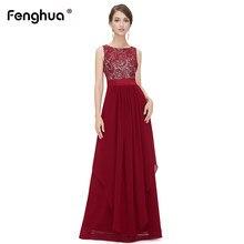 5b2c7c95cd6 Fenghua без рукавов летние платья женщин 2019 весна черное кружево длинное  платье тонкий сексуальный элегантный шифон