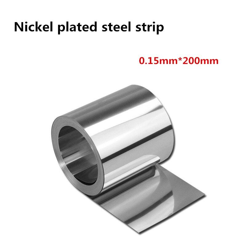 Feuilles de bande en acier nickelées de courroie de 5 kg 0.15*200 m pour l'équipement de soudeur de Machine de soudure par points de batterie, largeur peut adapté aux besoins du client