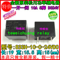 (10PCS) original 833H-1C-C-24VDC open and close a 10A 5 feet power relay