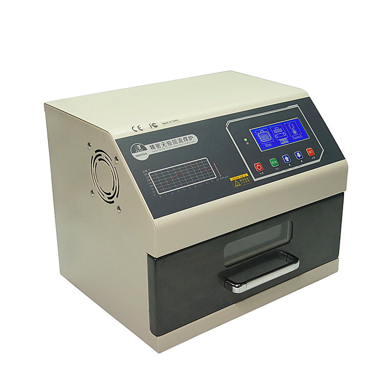Image 4 - LY 962 Digital Display SMD SMT Reflow Oven Programmable Mini Reflow Soldering Oven 700W 110V 220V-in Soldering Stations from Tools