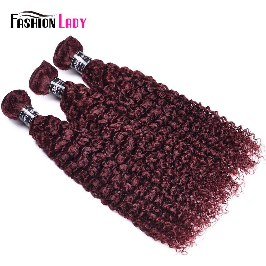 Fashion Lady Pre-colored Malaysian Curly Hair Weaving 99j Bundles Red Human Hair Bundles 3 Bundles Hair Extensions Non-remy