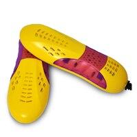 Meiling Environmental Yameina Deodorization Sterilization Shoes Dryer Warm Shoes Shoes Roast